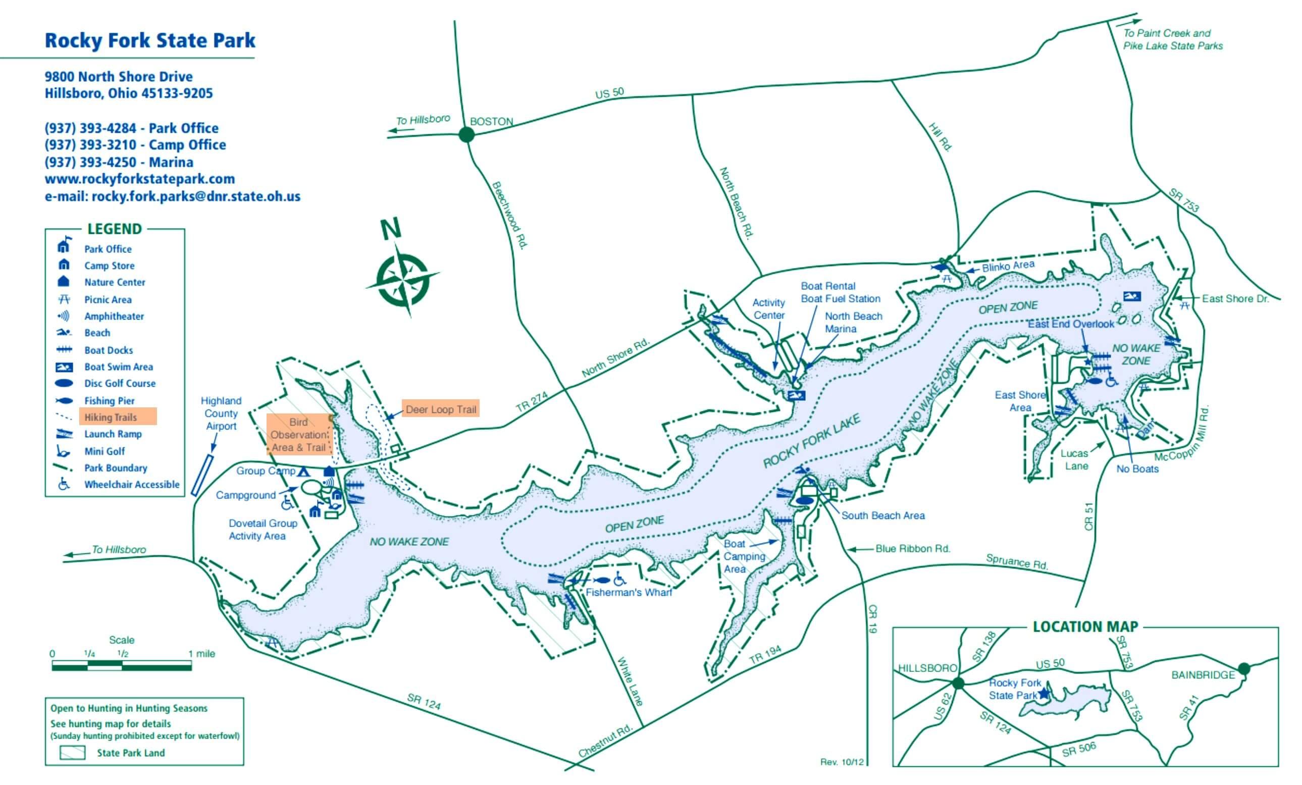Rocky Fork Lake Map Hike and Bike Trails